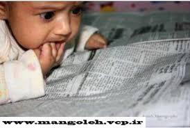 http://saman3001.persiangig.com/www.mangoleh.vcp.ir%20%288%29.jpg